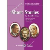 Англійська мова Shot Stories by British writers
