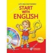 Start with English Part II Часть I + диск