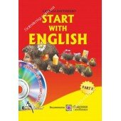 Start with English Part II Частина ІІ + диск